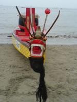 Db_boat