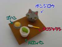 g_bonjirou
