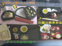 toy_2