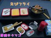 Toy_gohan1