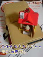 Toy_mori_1