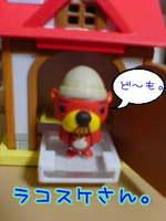 Toy_mori_2